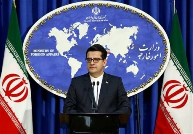 Spokesman Rejects as 'Fabricated' Bahrain's Ruling against Iranian Bank