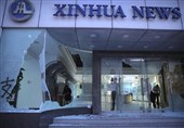 China's News Agency Condemns Attack on Its Hong Kong Office as 'Barbaric'