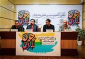 خیز بلند «جوان ایرانی» برای بینالمللی شدن