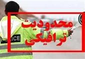 محدودیتهای ترافیکی پایان سال در کرمان آغاز شد+ جزئیات