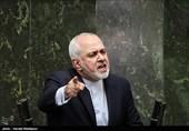 ایٹمی پروگرام معاہدے میں اقوام متحدہ کو ملوث کرنے پر ایران کی دھمکی
