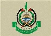 حماس : اقدامات اشغالگران هرگز خدشهای به اراده مقاومت وارد نخواهد کرد