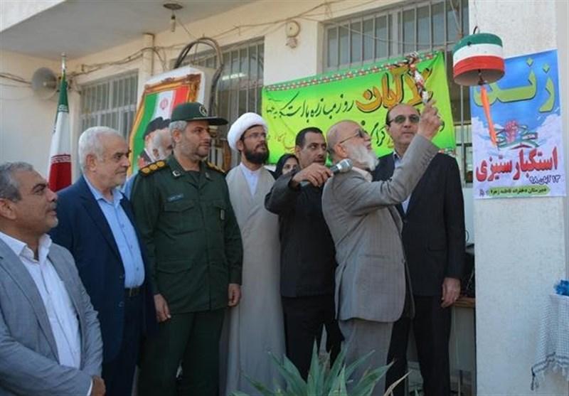 زنگ استکبارستیزی در مدارس استان بوشهر نواخته شد