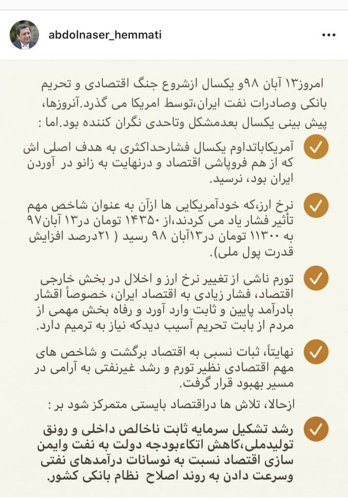 بانک مرکزی , عبدالناصر همتی | همتی , نرخ تورم , قیمت دلار ,