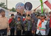 اوج وحدت و همدلی اردبیلیها در راهپیمایی 13 آبان + فیلم