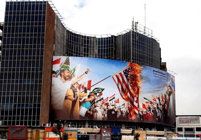 جدیدترین دیوارنگاره ضدآمریکایی در میدان ولیّعصر+عکس