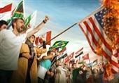 راهپیمایی یومالله 13 آبان در گیلان برگزار شد