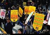 بیانیه جمعیت جانبازان انقلاب اسلامی: آمریکا در 40 سال گذشتهنتوانست مانع تحقق اراده الهی ملت انقلابی ایران شود