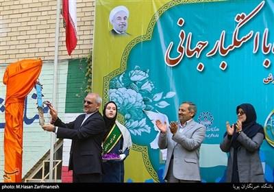 مراسم زنگ ملی مبارزه با استکبار جهانی با حضورحاجی میرزایی وزیر آموزش و پروش