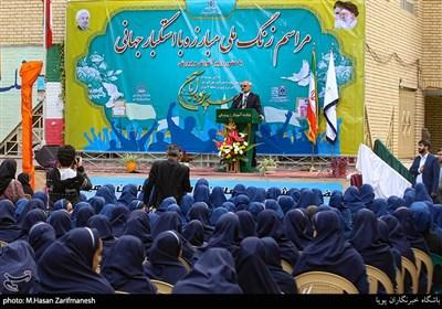 سخنرانی حاجی میرزایی وزیر آموزش و پروش در مراسم زنگ ملی مبارزه با استکبار جهانی