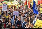 راهپیمایی 13 آبان در کرمان به روایت تصویر