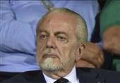 باشگاه ناپولی پرداخت حقوق بازیکنانش را متوقف کرد/ مالک ناپولی درصدد فروش 5 ستاره تیم