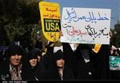 تجمع یومالله 13 آبان در استان کرمانشاه برگزار میشود