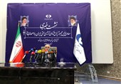 Iran Unveils New Chain of Advanced Centrifuges
