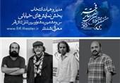 معرفی مدیر و هیأت انتخاب نمایشهای خیابانی جشنواره تئاتر فجر
