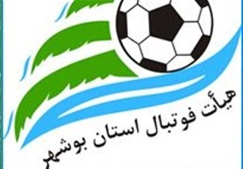 داوطلبان برای انتخابات رئیس هیئت فوتبال استان بوشهر احراز صلاحیت شدند