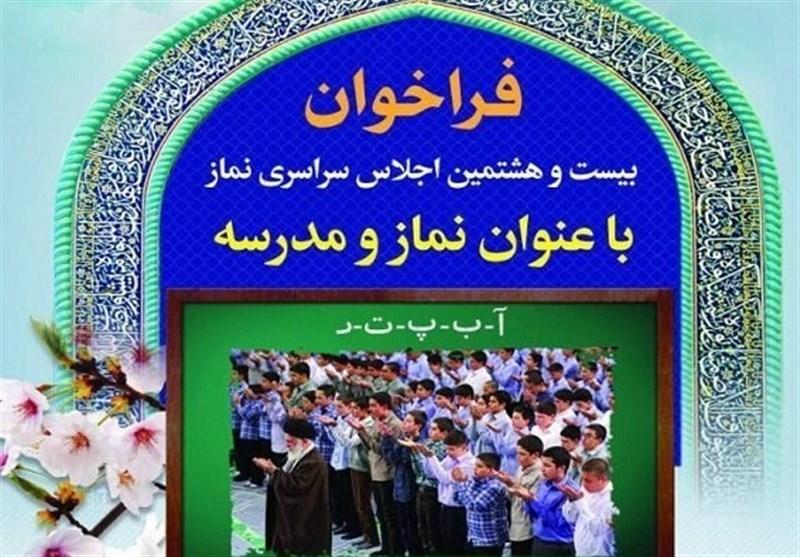 اجلاس استانی نماز نیمه نخست آذرماه در بوشهر برگزار میشود