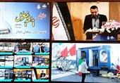 رزمایش قطع سیگنال در سازمان صدا وسیما برگزار شد