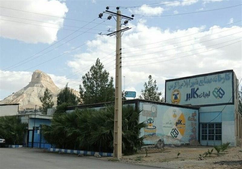 مسئولان اجازه انتقال ماشین آلات کارخانه شیر ایلام به مرکز کشور را ندهند