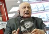 گورباچف: غربیها نباید خود را پیروز جنگ سرد بدانند
