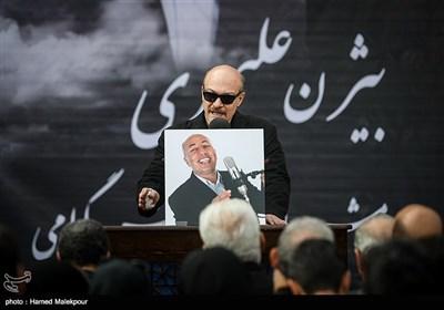 سخنرانی شروین قطعهای در مراسم تشییع پیکر زندهیاد بیژن علیمحمدی