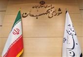 گزارش تسنیم از نمایندگان رد صلاحیت شده مجلس| اصلاح طلبان و اصولگرایان چه گفتند؟/بخش دوم