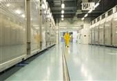 EU3 Statement on Iran's Nuclear Program Draws Response from AEOI