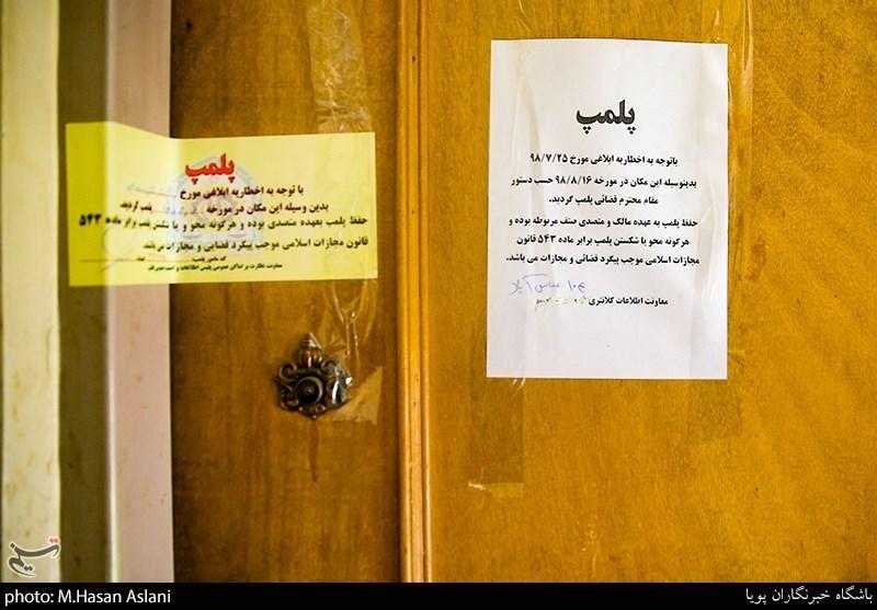مطب هیچ پزشکی در استان کرمان بهدلایل عدم رعایت پروتکلهای بهداشتی پلمب و تعطیل نشده است