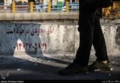 پلمب خانههای مجردی در محدوده میدان امام حسین(ع)