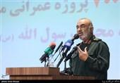 فرمانده سپاه: قرارگاه خاتم الانبیا نهاد اقتصادی نیست/ تحریمها را به گورستان تاریخ میسپاریم