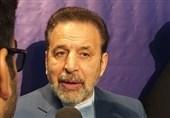 واعظی: رئیسجمهور اواخر آذر به مالزی و ژاپن سفر میکند/روحانی مخالف اجرای طرح بنزینی نبود