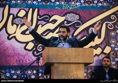 مداحی حسین طاهری در اجتماع بزرگ مردمی بیعت با امام عصر(عج)