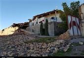 اینفوگراف /هنگام وقوع زلزله و بعد از آن چه باید کرد؟