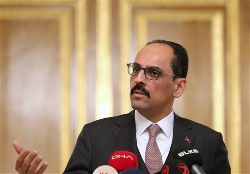 Turkey Slams Israel's Plan to Annex West Bank