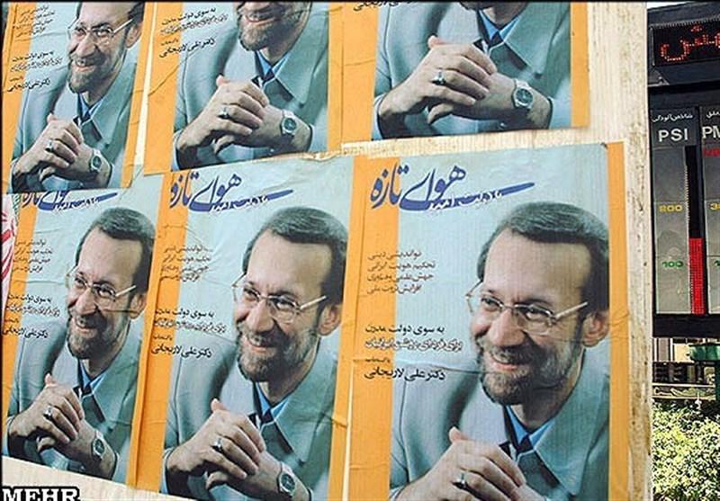 علی لاریجانی ,