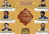 """کرسیهای نفحاتالقرآن در """"هفته وحدت"""" برگزار میشود"""