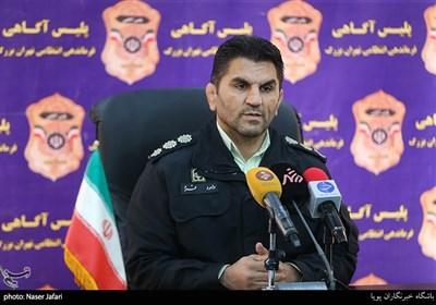 سرهنگ داود فرد جانشین پلیس آگاهی تهران بزرگ