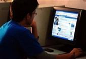 ثبت نام اساتید دانشگاه برای دریافت اینترنت رایگان تمدید شد