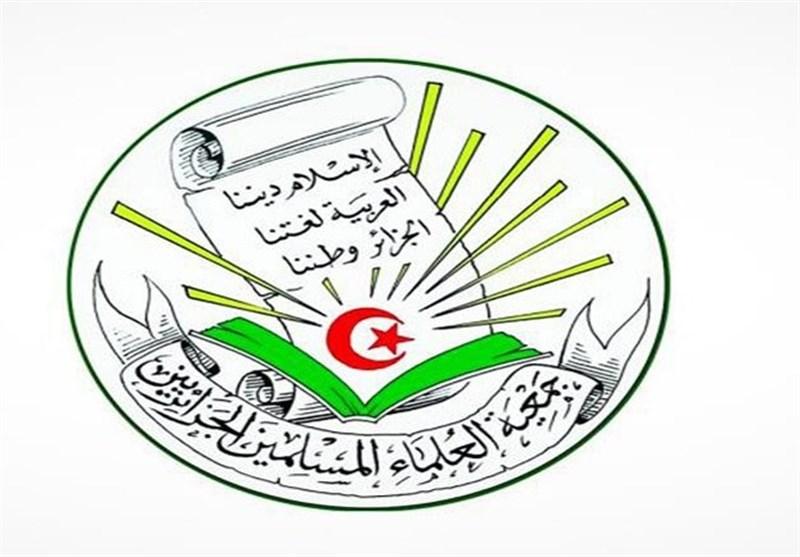 حمایت علمای الجزایر از تظاهرات مردمی علیه وابستگان به نظام بوتفلیقه