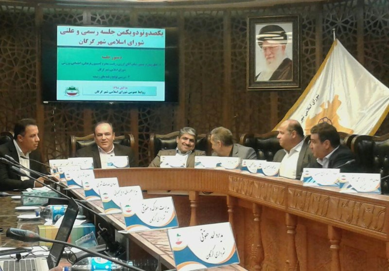 جلسه شورای شهر گرگان برای دومین هفته متوالی تشکیل نشد