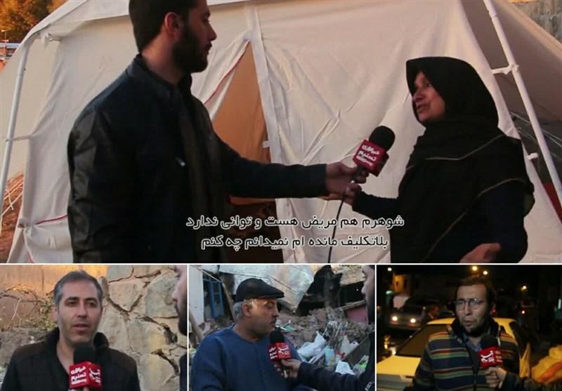گزارش مردمی| نگرانی زلزلهزدگان از سرمای زودرس و آغاز بارشها در آذربایجان شرقی + فیلم