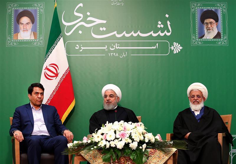 روحانی: یک هزار میلیارد تومان به یزد تخصیص یافت / اجرای برنامههای تأمین آب آشامیدنی یزد برای 30 سال آینده