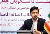 فیروزی: کمیسیون دانشجویی کنفرانس وحدت با حضور دانشجویان 25 کشور دنیا برگزار میشود