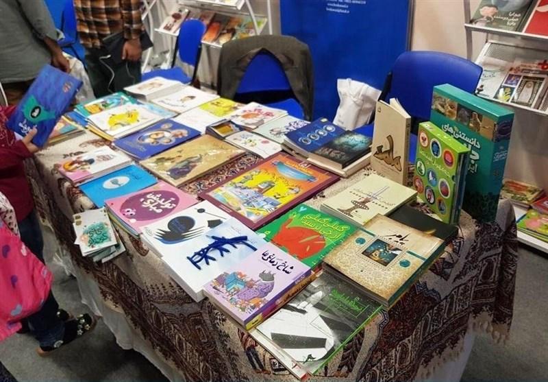 حضور انتشارات آستان قدس رضوی در 5 نمایشگاه بینالمللی کتاب آسیا و اروپا