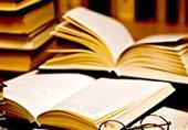 """تعلیق مجوز کتابهای """"نوح هراری""""/ قصه یک بام و دوهوای ارشاد"""