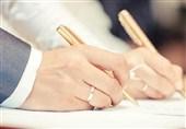 اینفوگرافیک| وضعیت تأهل در استانهای ایران