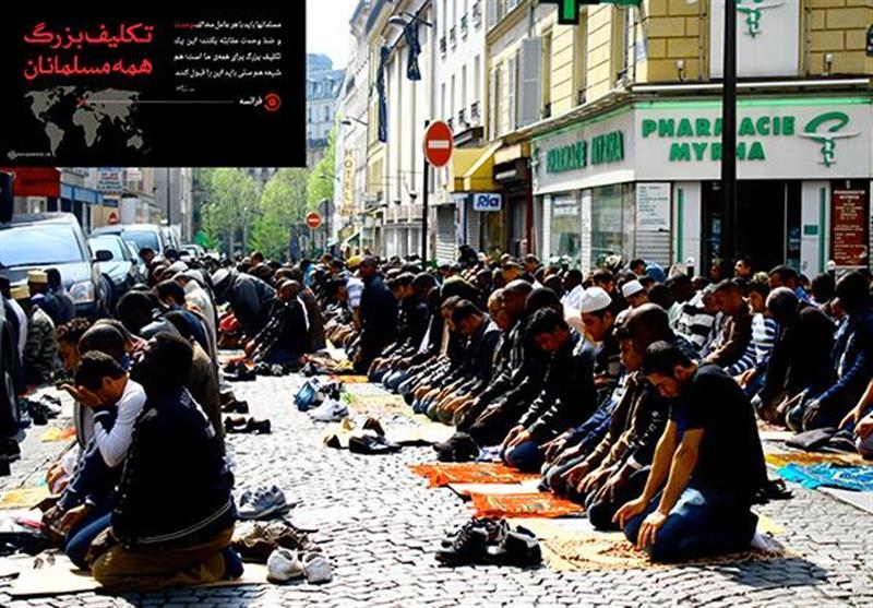 امام خامنهای , عکس , هفته وحدت ,