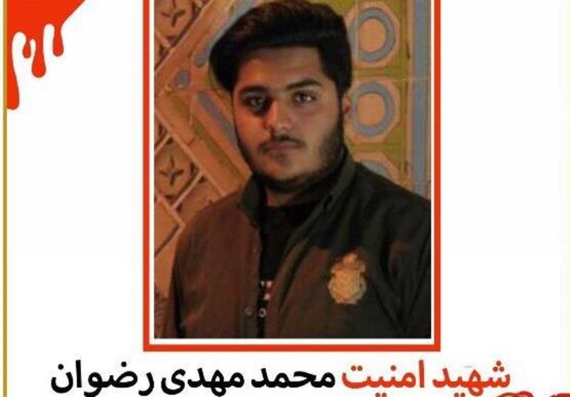 شهادت بسیجی 19 ساله در گشت اطلاعاتی ـ عملیاتی