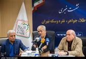 نشست خبری اعضای اتحادیه طلا و جواهر