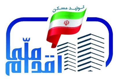 فقط ساخت ۱۸ واحد مسکن ملی در قزوین به مرحله ساختن سقف رسیده است